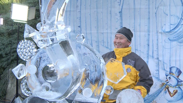 CityStream: Ice Sculpting