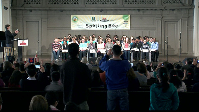 King-Snohomish Regional Spelling Bee 2016 highlights