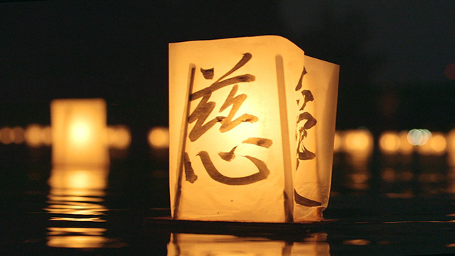 CityStream: From Hiroshima to Hope Event Moves Online to Commemorate All Victims of Violence
